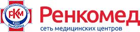 Ренкомед Норильск